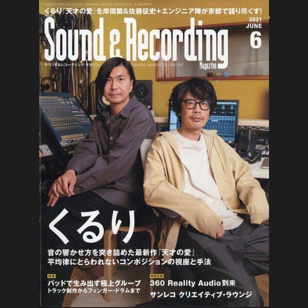 【News】April, 24 2021