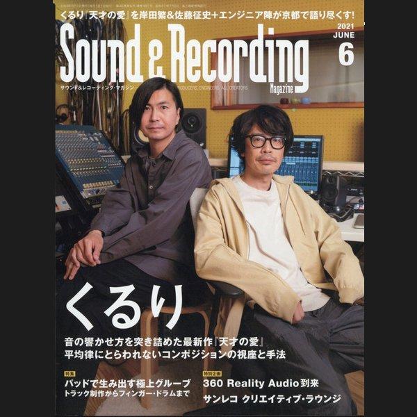 【News】2021.4.24.